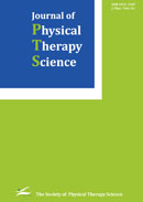 Journal of physical therapy science